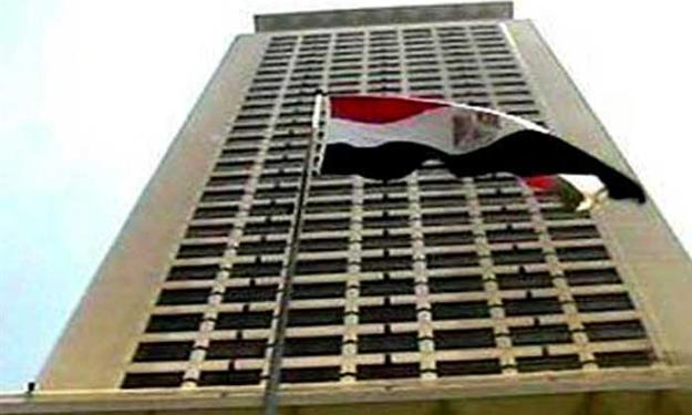مبنى وزارة الخارجية المصرية في القاهرة
