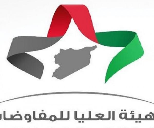 المعارضة السورية ستجتمع قريباً لانتخاب هيئة رئاسية جديدة للمفاوضات