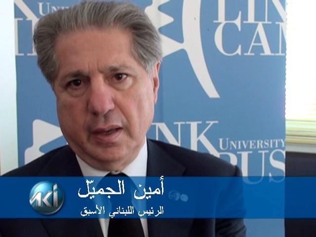 الرئيس اللبناني الأسبق