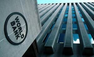 المصرف الدولي