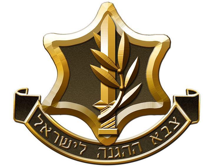 شعار الجيش الإسرائيلي