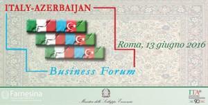 شعار الدورة السادسة لمنتدى التعاون الاقتصادي الإيطالي الأذربيجاني