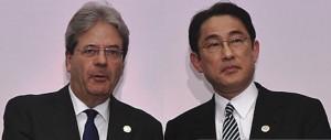 فوميو كيشيدا و باولو جينتيلوني