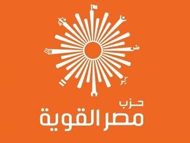 Masr il Qawiya