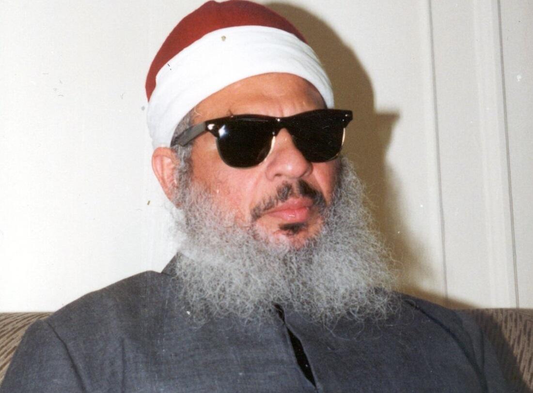 الشيخ عمر عبد الرحمن