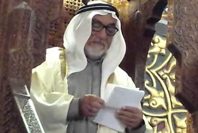 الشيخ إسماعيل نواهضة