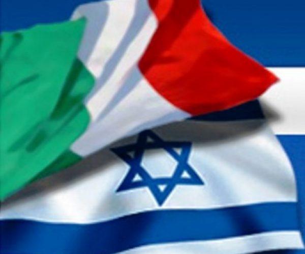 أيطاليا تدعو اسرائيل للتراجع عن قرار بناء مستوطنات جديدة بالضفة الغربية