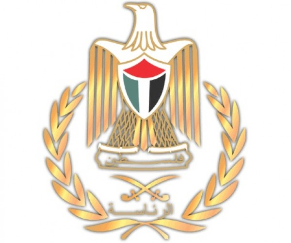الرئاسة الفلسطينية تدين قرار نقل السفارة الأمريكية في مايو