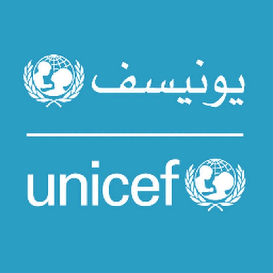 Unicef03