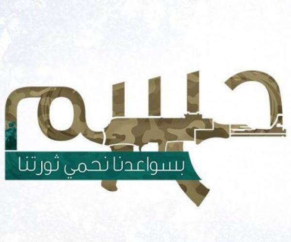مصر: مقتل قياديين بحركة حسم والاخيرة تتبنى هجوم الفيوم
