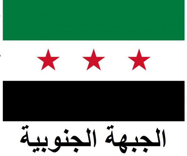 """الجيل الثاني لصواريخ (تاو) """"بحوزة""""  فصائل جنوب سورية"""