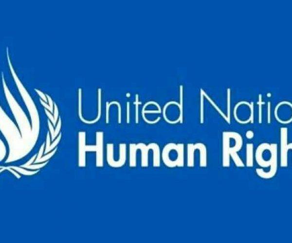 بلجيكا تأسف لقرار واشنطن الانسحاب من مجلس حقوق الانسان