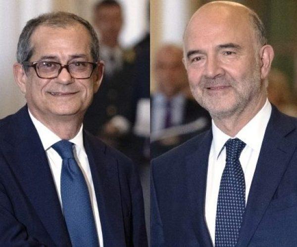 مفوض أوروبي: لم يُتخذ أي قرار بشأن موازنة إيطاليا ورد الوزير تريا مهم جدا